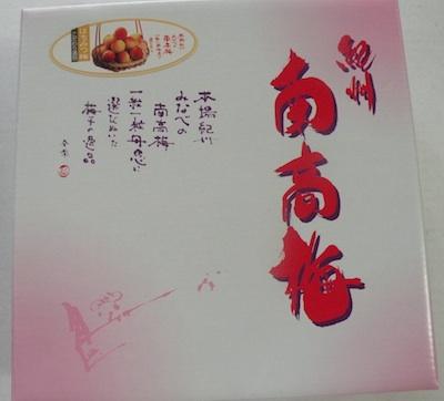 DSCN0860.jpg