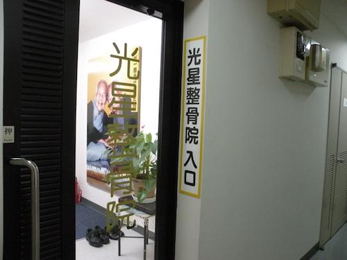 DSCN2928.jpg