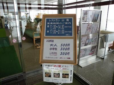 DSCN8850.jpg