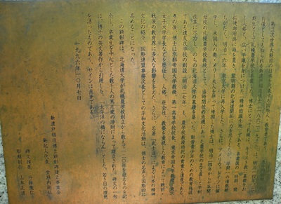 DSCN9292.jpg