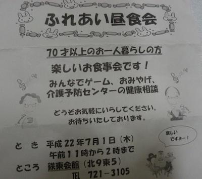 DSCN9799.jpg